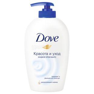 Dove Красота и уход, Крем-мыло жидкое, 250 мл