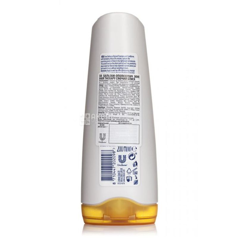 Dove, Balsam, Shining Shine, for dry and damaged hair, 200 ml