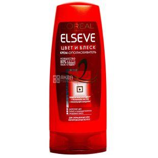 L'Oreal Elseve, Бальзам, Колір і Блиск, для фарбованого волосся, 200 мл