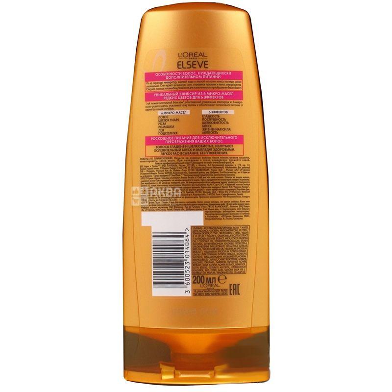 L'Oreal Elseve, Бальзам, Роскошь 6 масел, для всех типов волос, 200 мл