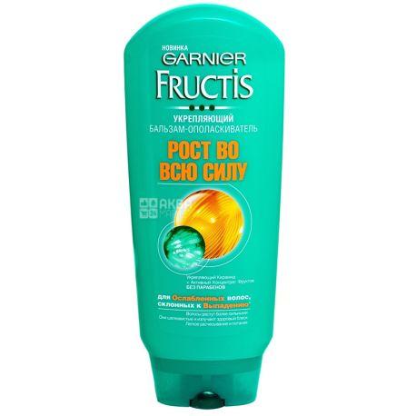 Garnier Fructis, Бальзам, Рост во всю силу, для слабых волос, 200 мл