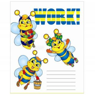Notebook series Sonechka and bugs, oblique line, 12 l., Wound