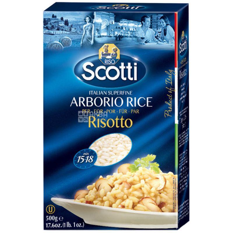 Scotti Arborio Risotto, 500г, Скотті, Рис Арборіо для ризото