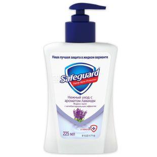 Жидкое мыло, Safeguard, Нежный уход, с ароматом Лаванды, 225 мл
