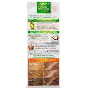 Garnier Color Naturals, Краска для волос, 8.00 Глубокий пшеничный