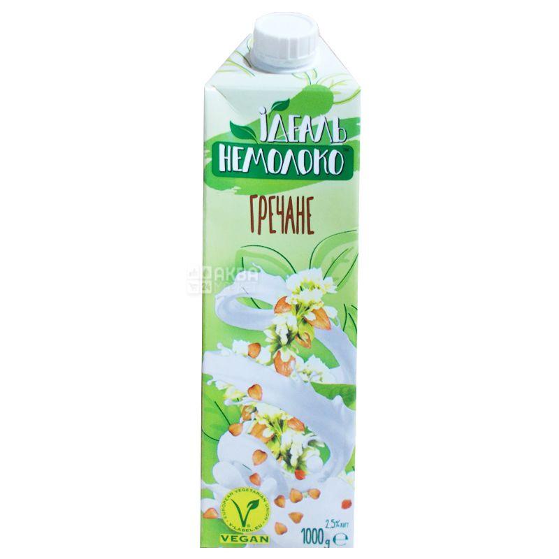 Ідеаль Немолоко, Гречане, 2,5%, 1 л, Молоко ультрапастеризоване, безлактозне