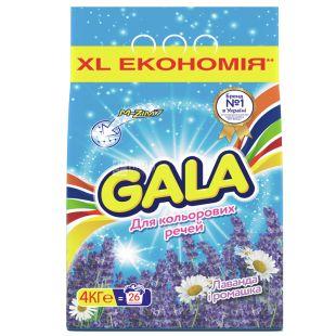 Gala Лаванда і ромашка, Порошок пральний автомат для кольорової білизни, 4 кг