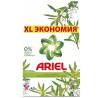 Ariel Verbena Flavor, Washing powder for white linen, 4.5 kg
