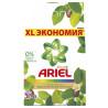 Ariel Аромат Олії Ши, Пральний порошок для кольорових речей, 4,5 кг