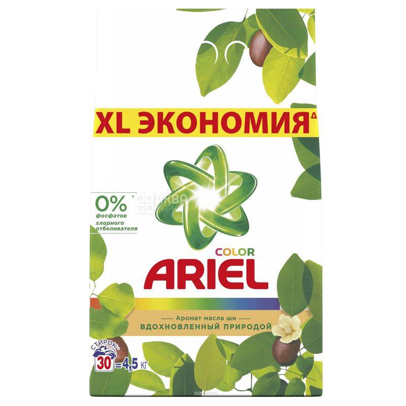 Ariel Аромат Масла Ши, Стиральный порошок для цветных вещей, 4,5 кг