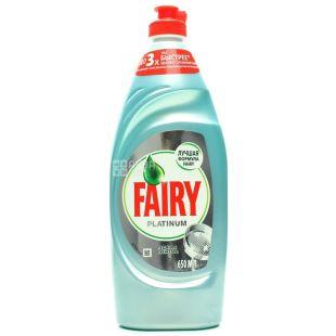 Fairy Platinum Ледяная свежесть, Средство для мытья посуды, 650 мл