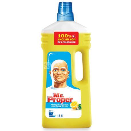 Mr. Proper, Средство для мытья полов и стен с ароматом лимона, 1,5 л