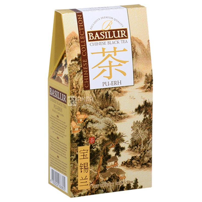 Basilur, Pu-erh, 100 г, Чай Базілур, Пу Ер, китайський чорний