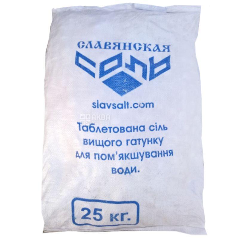Соль таблетированная 25 кг, ТМ Славянская Соль