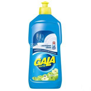Gala Яблоко, Средство для мытья посуды, 500 мл