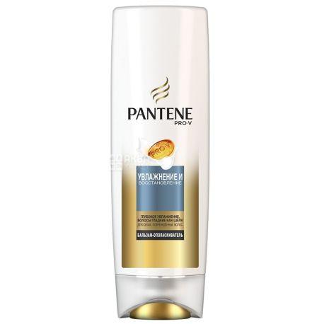 Pantene Pro-V бальзам-ополаскиватель Увлажнение и восстановление 400 мл