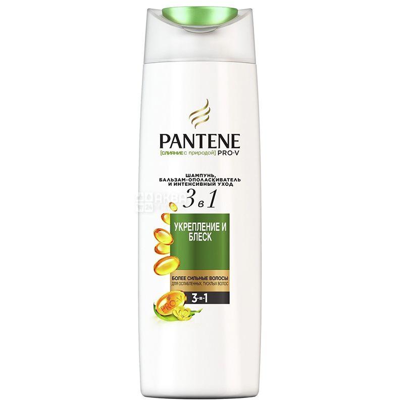 Pantene Pro-V шампунь 3в1 Укрепление и блеск, 360 мл