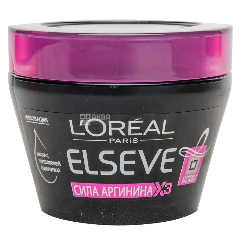 L'Oreal маска для волос Elseve Сила аргинина х3 300 мл