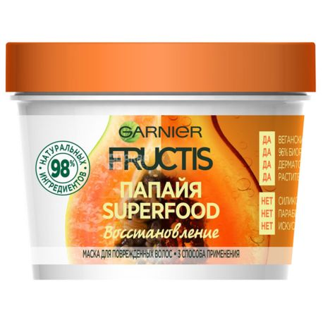 Garnier Fructis маска для волос 3в1 Superfood Папайя 390 мл