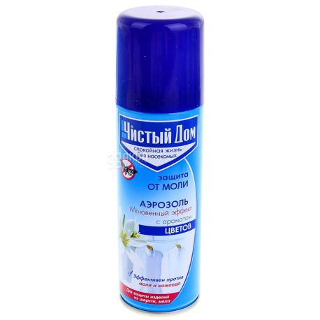 Pure House Moth Spray, 150 ml