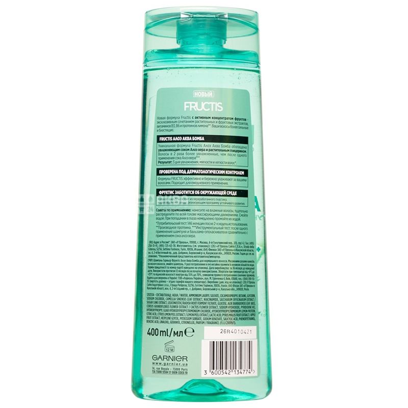 Garnier Fructis, Шампунь для нормальных волос, Алоэ Аква Бомба с алоэ и глицерином, 400 мл