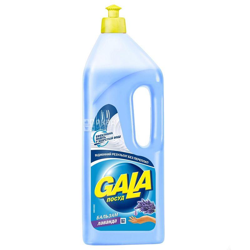 Gala, Бальзам для посуды с лавандой, 1 л