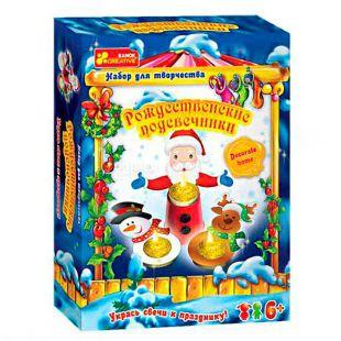 Ранок Новорічний набір різдвяні свічники, картон