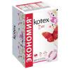 Kotex прокладки ежедневные Super Slim Deo 50+10 шт.