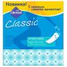 Libresse Classic Regular, Ежедневные прокладки, 1 капля, 50 шт.