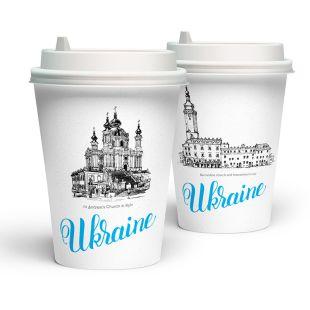 Стаканчик бумажный Украина 400 мл, 50 шт.