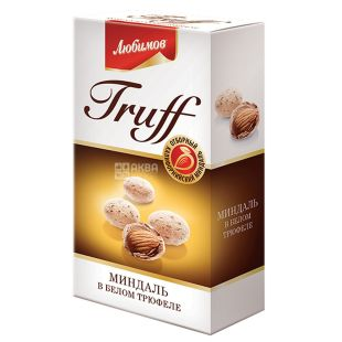 Candy Lyubimov Truff, almonds in white truffle, dragee, 100 g
