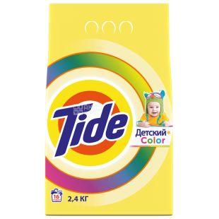Tide, Порошок пральний, Дитячий, Колор, 2,4 кг