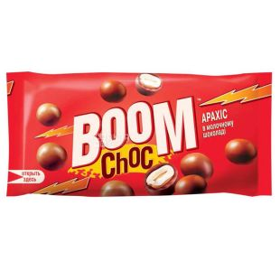 Boom Chok peanuts in milk chocolate, 45 g