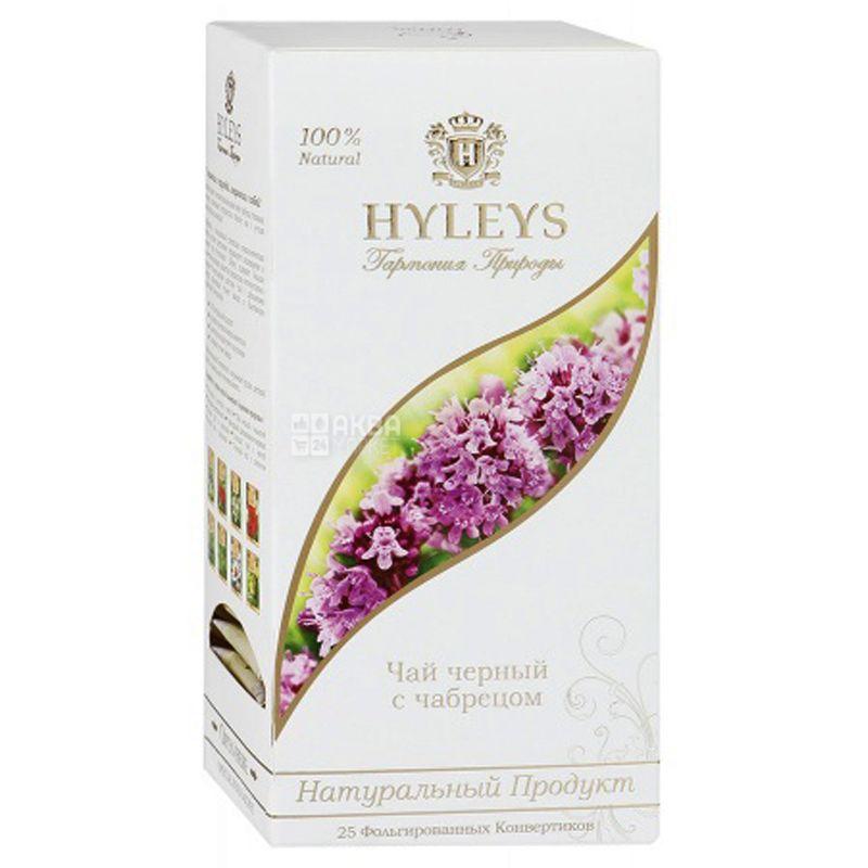 Hyleys Nature's Harmony, 25 пак, Чай черный Хэйлис Гармония Природы, Чабрец