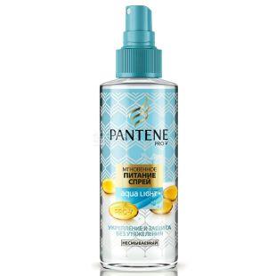 Pantene Pro-V, Спрей для волос, Легкий питательный, 150 мл