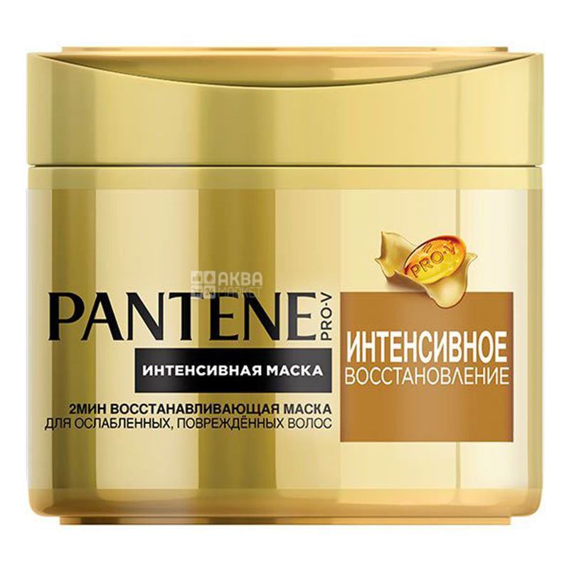 Pantene Pro-V маска для волос, Интенсивное восстановление, 300 мл