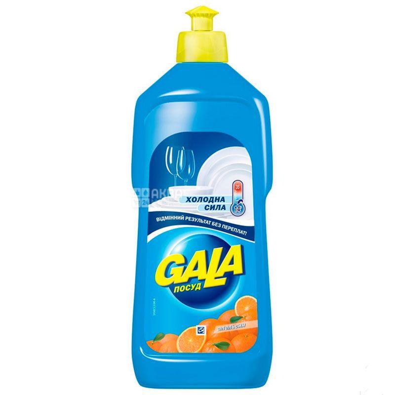 Gala Апельсин, Средство для посуды, 500 мл