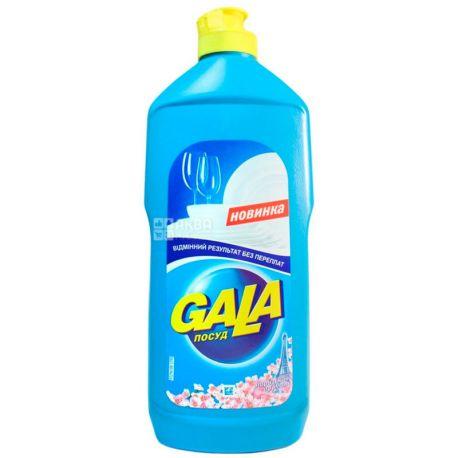 Gala Парижский аромат, Средство для посуды, 500 мл