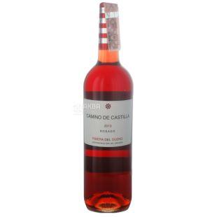 CAMINO DE CASTILLA Rosado, Вино розовое сухое, 0,75 л