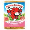 Сыр плавленый Веселая Коровка с ветчиной сливочный, 50%, 90 г