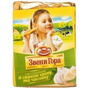 Сыр Звени Гора плавленый со вкусом укропа и чеснока, 90 г