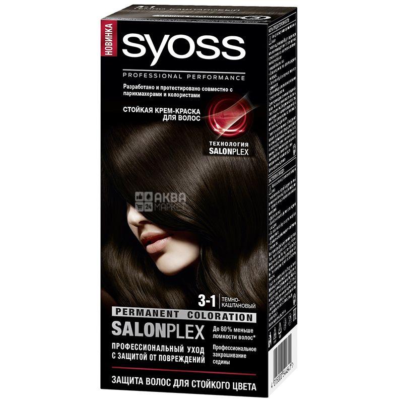Syoss Professional, Крем-краска для волос, Тон 3-1 Темно-каштановый