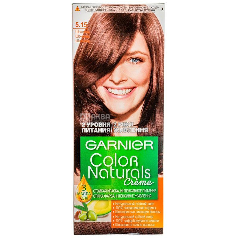Garnier Color Naturals, Крем-краска для волос, Тон 5.15 Шоколад