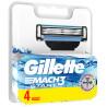 Gillette Mach 3 Start, Сменные картриджи для бритья, Упаковка 4 шт.