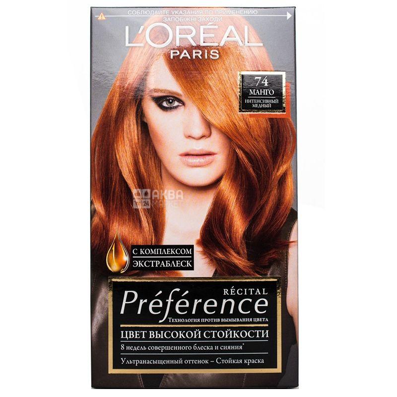 L'Oreal Paris Preference, Краска для волос, Тон 74 Интенсивный медный