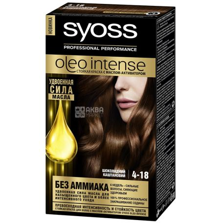 Syoss Oleo Intense, Крем-краска для волос, Тон 4-18 Шоколадный каштановый