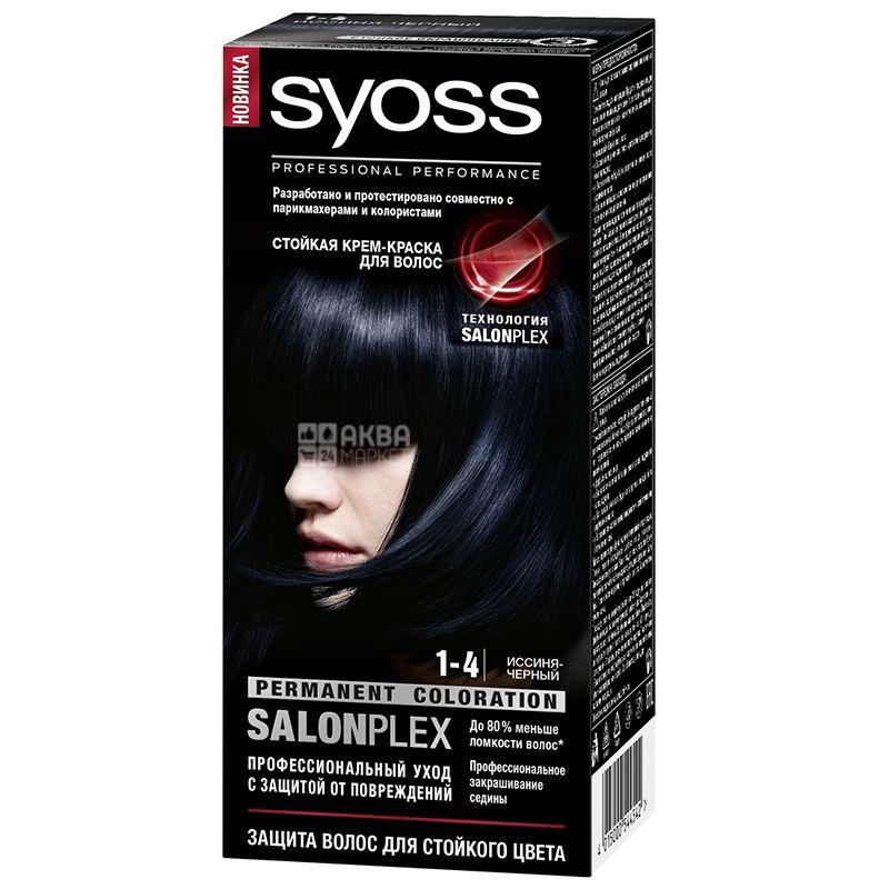 Syoss Professional, Крем-краска для волос, Тон 1-4 Иссиня-черный