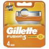 Gillette Fusion 5 Power, Змінні картриджі для гоління, Упаковка 4 шт