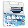 Gillette Mach 3 Start, Сменные картриджи для бритья, Упаковка 2 шт.