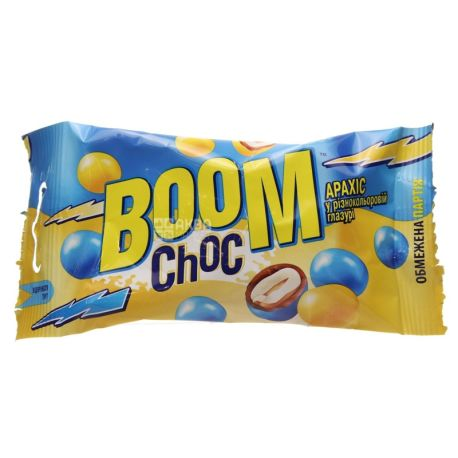 Boom Choc, Арахис-драже в желто-голубой глазури, 50 г